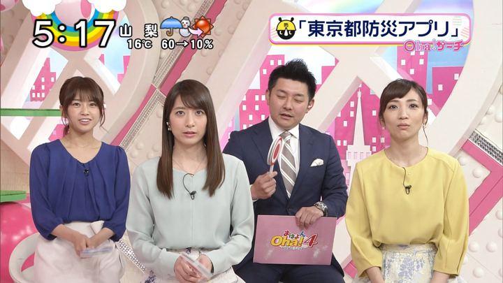 2018年03月22日笹崎里菜の画像23枚目