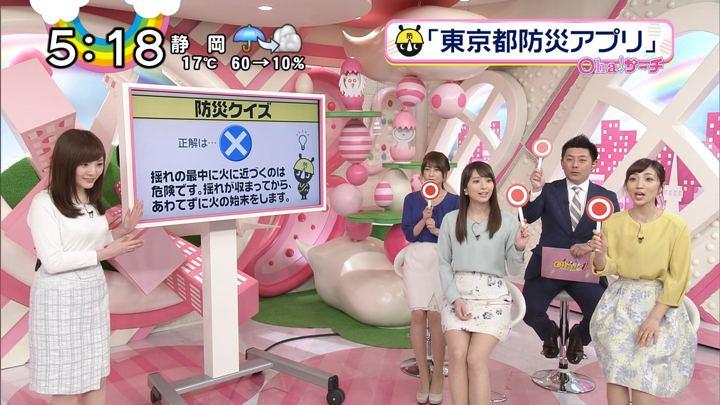 2018年03月22日笹崎里菜の画像25枚目