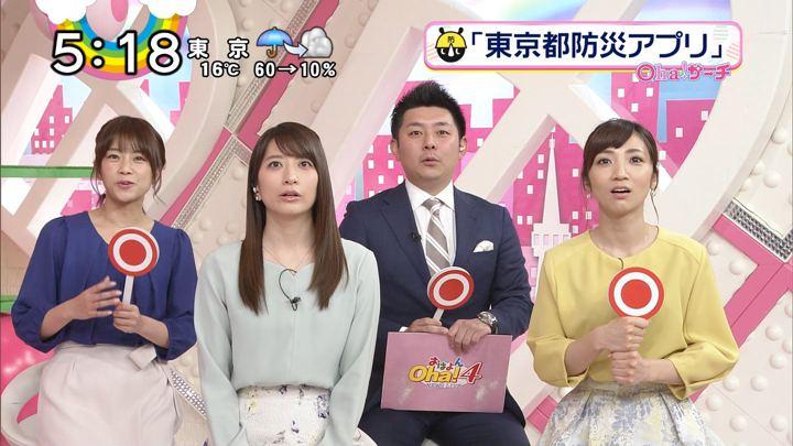 2018年03月22日笹崎里菜の画像26枚目
