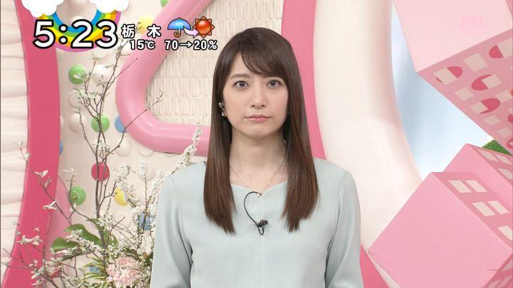 2018年03月22日笹崎里菜の画像29枚目