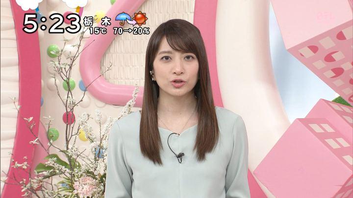 2018年03月22日笹崎里菜の画像30枚目