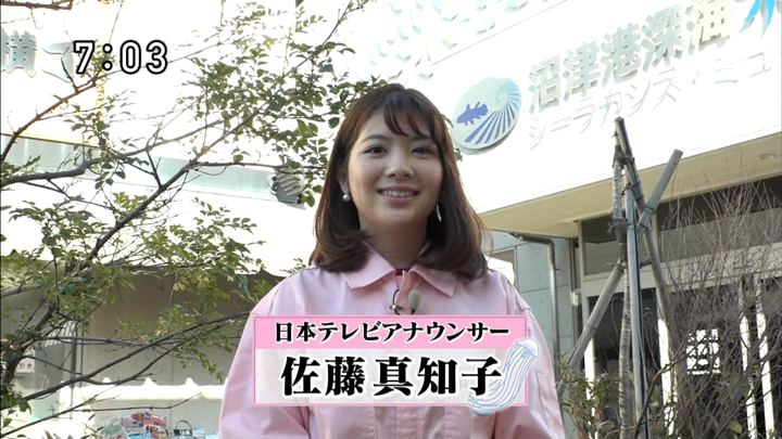2018年01月21日佐藤真知子の画像01枚目