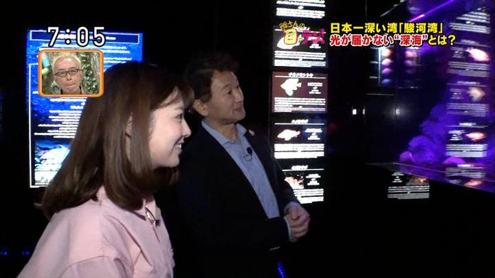 2018年01月21日佐藤真知子の画像04枚目