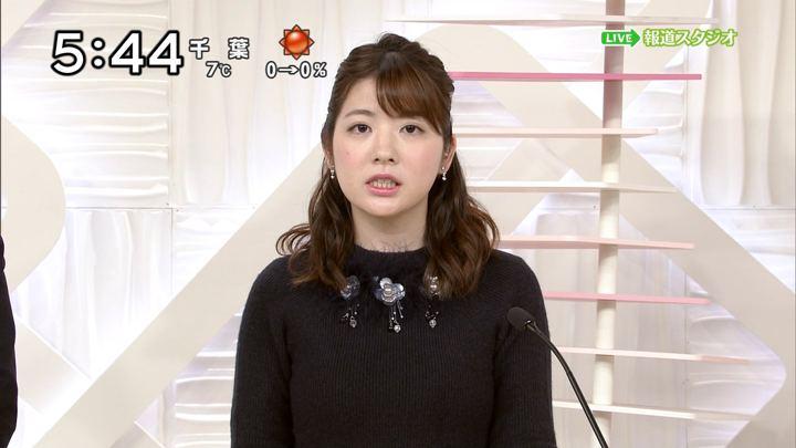 2018年01月27日佐藤真知子の画像01枚目