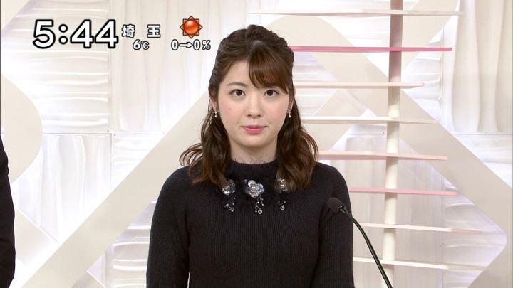 2018年01月27日佐藤真知子の画像02枚目