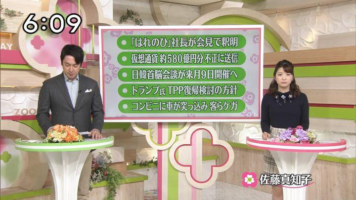 2018年01月27日佐藤真知子の画像04枚目