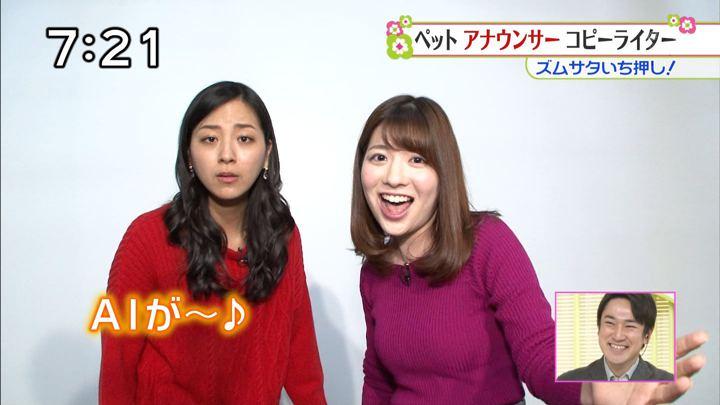 2018年01月27日佐藤真知子の画像10枚目
