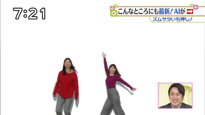2018年01月27日佐藤真知子の画像12枚目