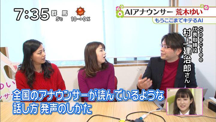 2018年01月27日佐藤真知子の画像13枚目