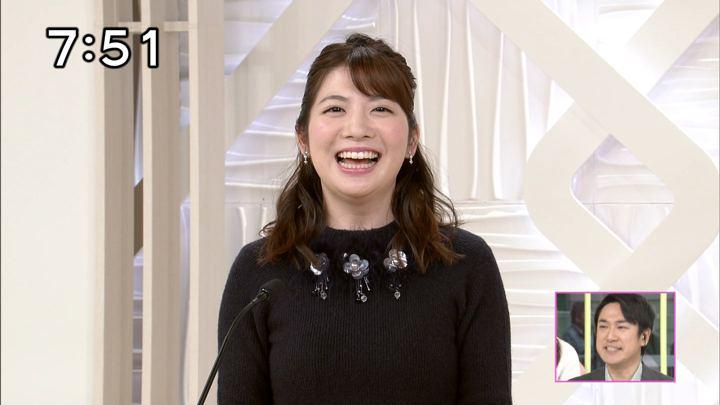 2018年01月27日佐藤真知子の画像32枚目