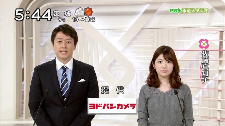 2018年02月03日佐藤真知子の画像01枚目