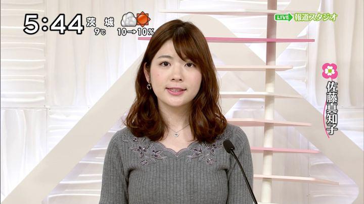 2018年02月03日佐藤真知子の画像02枚目