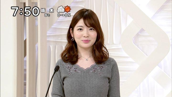 2018年02月03日佐藤真知子の画像08枚目