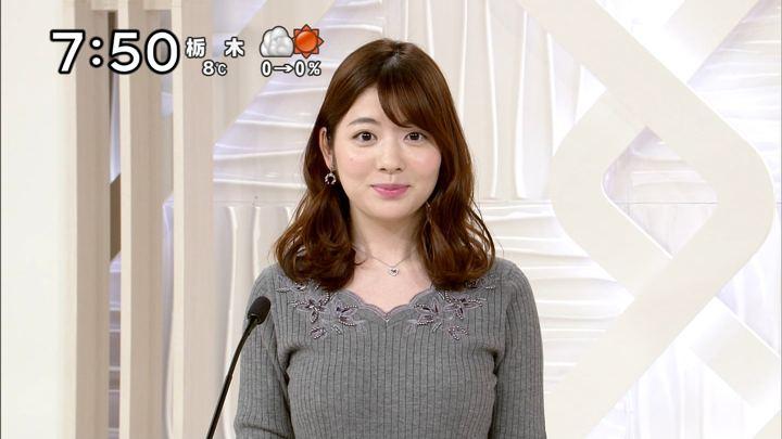 2018年02月03日佐藤真知子の画像09枚目