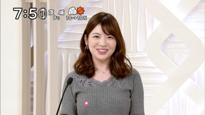 2018年02月03日佐藤真知子の画像14枚目