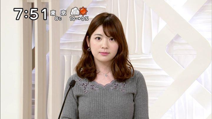 2018年02月03日佐藤真知子の画像15枚目