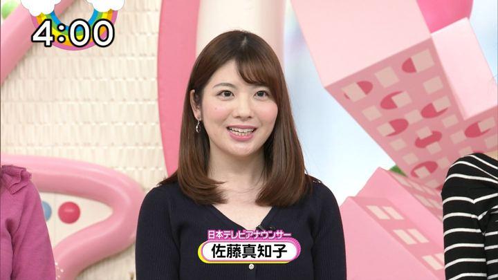 2018年02月09日佐藤真知子の画像03枚目