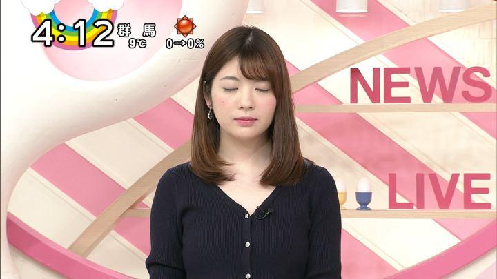 2018年02月09日佐藤真知子の画像09枚目