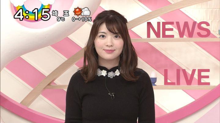 2018年02月16日佐藤真知子の画像08枚目