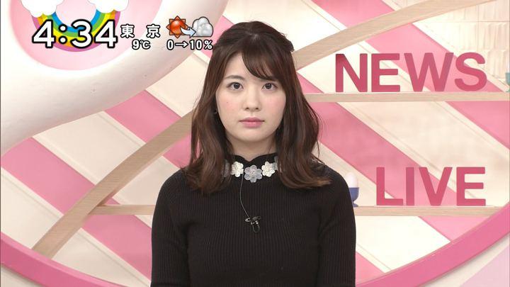 2018年02月16日佐藤真知子の画像16枚目