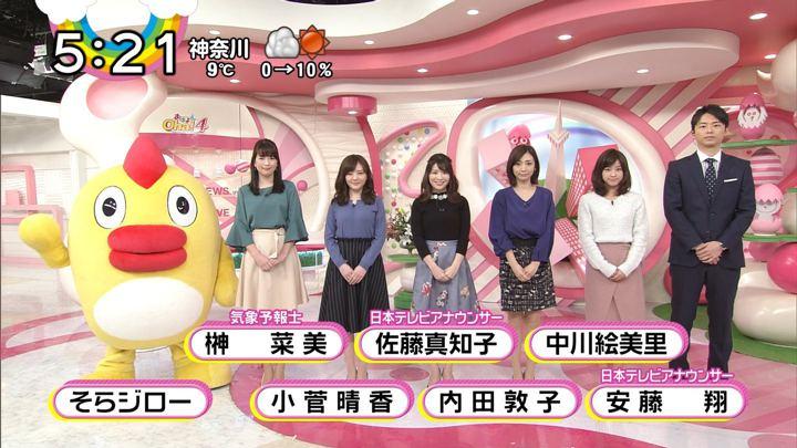 2018年02月16日佐藤真知子の画像29枚目