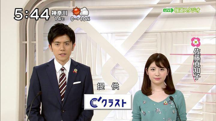 2018年02月17日佐藤真知子の画像01枚目