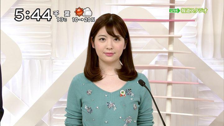 2018年02月17日佐藤真知子の画像02枚目