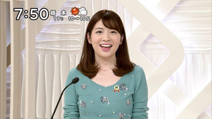 2018年02月17日佐藤真知子の画像09枚目