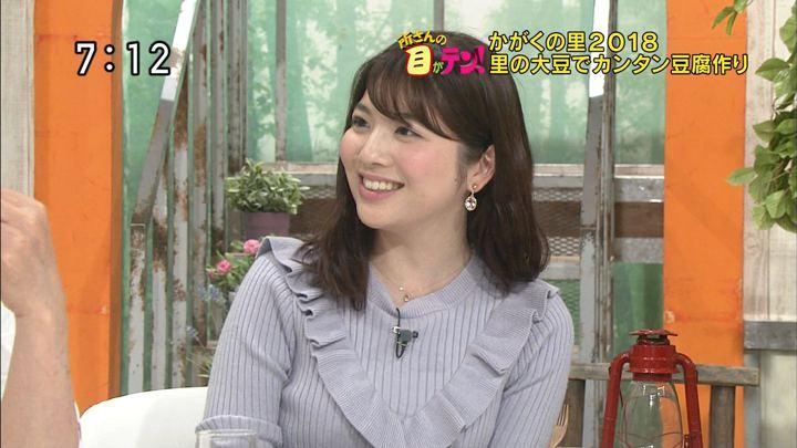 2018年02月25日佐藤真知子の画像11枚目