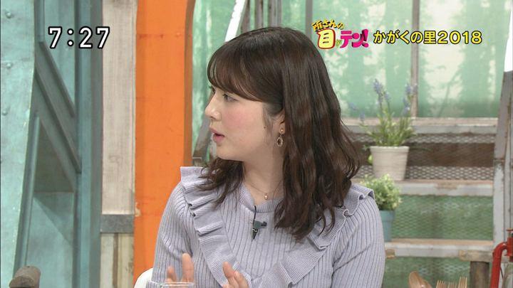 2018年02月25日佐藤真知子の画像15枚目