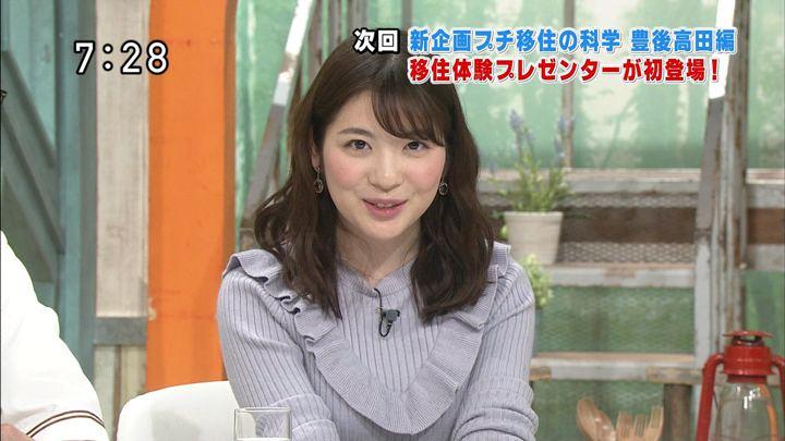 2018年02月25日佐藤真知子の画像17枚目