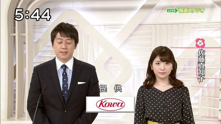 2018年03月03日佐藤真知子の画像01枚目