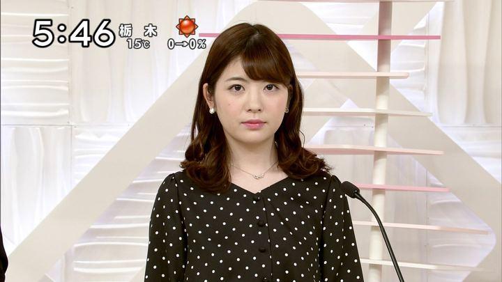 2018年03月03日佐藤真知子の画像04枚目