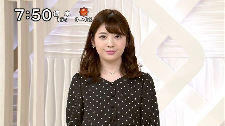 2018年03月03日佐藤真知子の画像08枚目