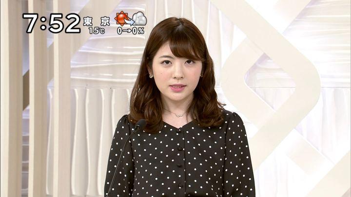 2018年03月03日佐藤真知子の画像12枚目