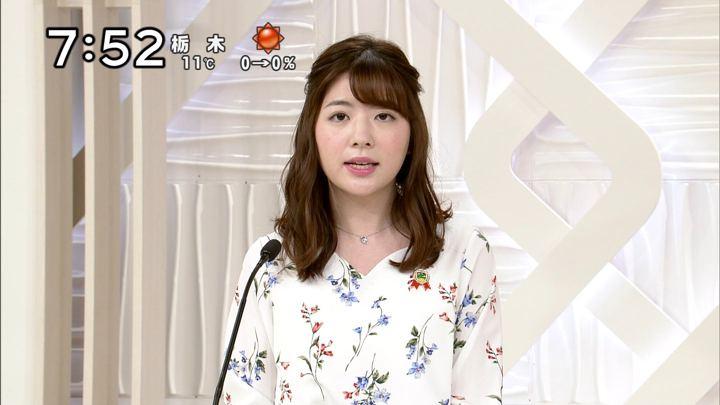 2018年03月17日佐藤真知子の画像11枚目