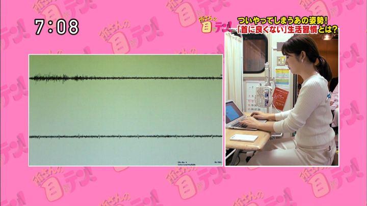2018年03月18日佐藤真知子の画像09枚目