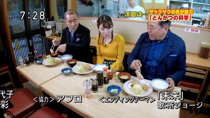 2018年03月18日佐藤真知子の画像17枚目
