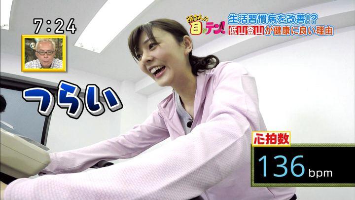 2018年03月11日佐藤梨那の画像29枚目