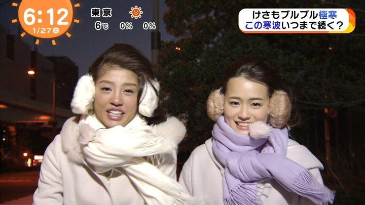 2018年01月27日篠原梨菜の画像03枚目