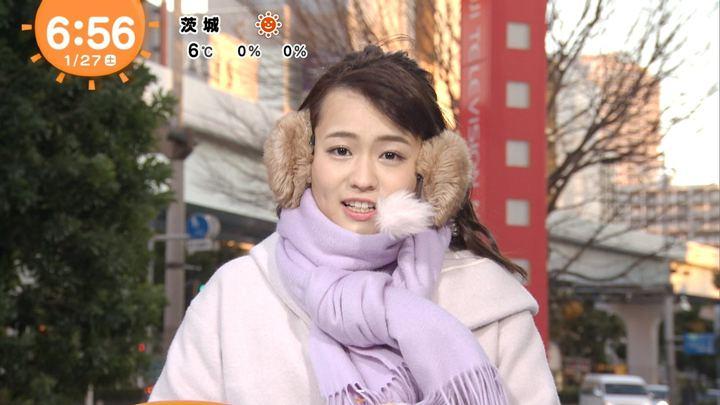 2018年01月27日篠原梨菜の画像09枚目