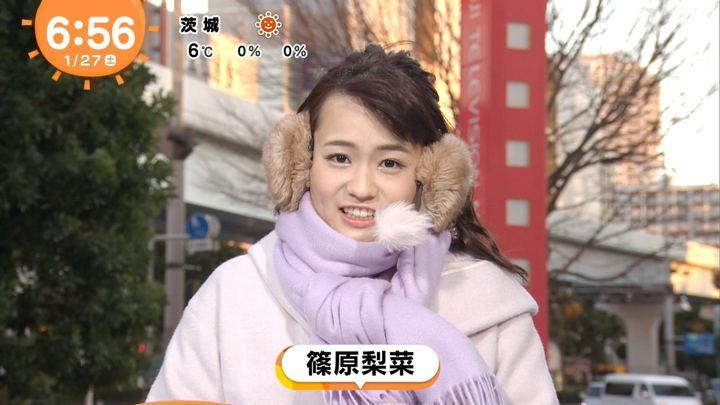 2018年01月27日篠原梨菜の画像10枚目