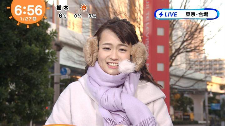 2018年01月27日篠原梨菜の画像11枚目