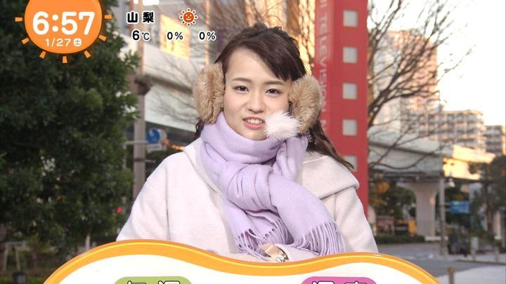 2018年01月27日篠原梨菜の画像13枚目