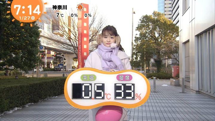 2018年01月27日篠原梨菜の画像15枚目