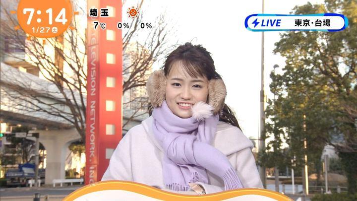 2018年01月27日篠原梨菜の画像17枚目