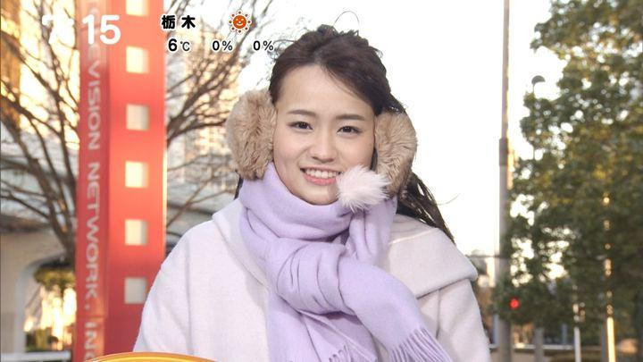 2018年01月27日篠原梨菜の画像19枚目