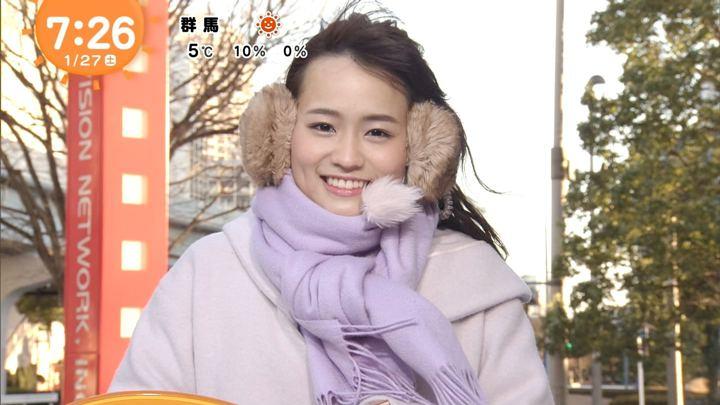 2018年01月27日篠原梨菜の画像23枚目