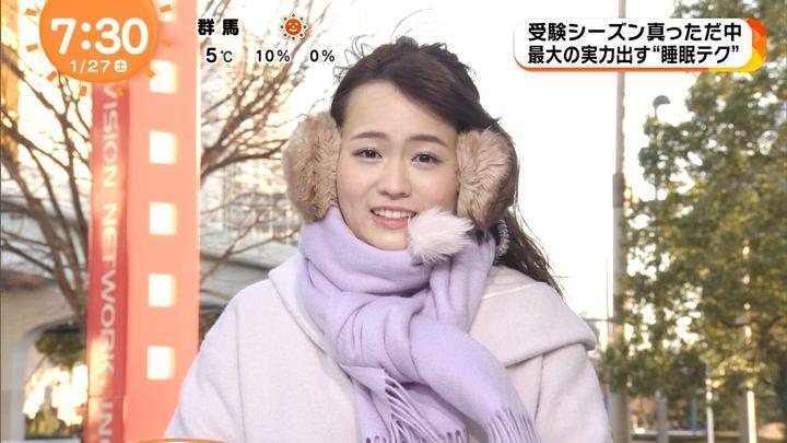 2018年01月27日篠原梨菜の画像24枚目