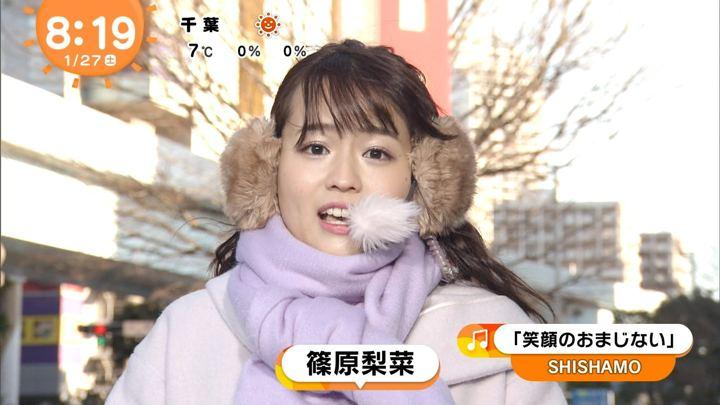 2018年01月27日篠原梨菜の画像26枚目